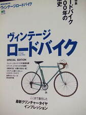Vintage Roadbicycle History book photo bicycle colnago Bianchi road bike