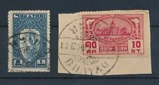THAILAND SIAM BHAYAO POSTMARKS 2 stamps