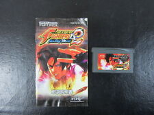 The King of fighters EX 2 Howling blood GameBoyAdvance JP GAME.