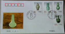 """1998-22 China Pottery & Porcelain -- the """"Longquan Ware"""" 4v Stamps FDC"""