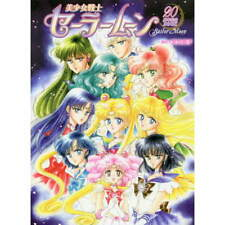 Sailor Moon 20th Anniversary book Naoko Takeuchi art exhibition anime