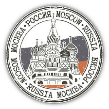 "Moscow City Russia Grunge Travel Stamp Car Bumper Sticker Decal 5"" x 5"""