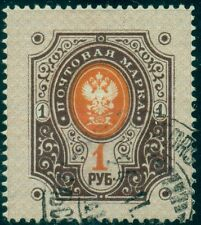 FINLAND #56 1 rubel laid paper, used, VF, Scott $80.00