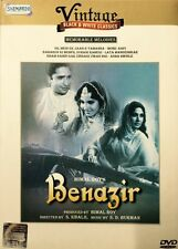 Benazir - Bimal Roy - Official Hindi Movie DVD ALL/0 With Subtitles