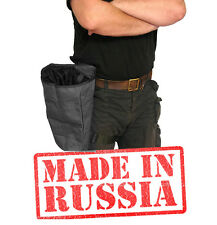 Russian Pouch Case Recovery Dump reset belt molle PAINTBALL airsoft bag leg