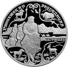 Russia 1999 3 Rubles 1st Tibet Expedition Ag