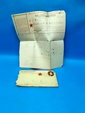1880's Macy's Department Store Mail Order Invoice Envelope Paper R.H. Macy & Co.