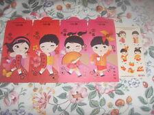 Brand New 2015 DBS red packet hong bao ang pow