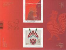 Canada 2017 Souvenir Sheet Lunar New Year of the Rooster Transition MNH
