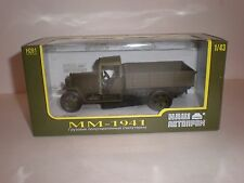 Russian military truck MM -1941 carrying capacity of 1.5 tons  Nash avtoprom