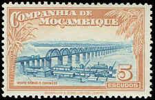 Scott # 192 - 1937 - ' Sena Gate '