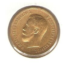 1900 (ФЗ) RUSSIA GOLD Coin 10 ROUBLES - Nicholas II - KM# 64