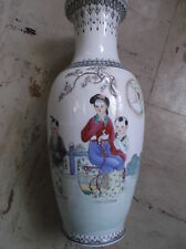 "Fine old Chinese 10 1/4"" Late Republic Period  Porcelain Vase w/ Poem Signed"