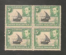 K.U.T. #67 FVF MNH Block - 1938 5c Dhow On Lake Victoria - SCV $17.65