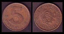 ★★ PEROU / PERU ● 5 SOLES 1978 ● (ref31) ★★