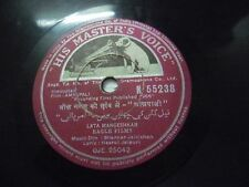 "AMRAPALI SHANKAR JAIKISHAN  BOLLYWOOD N 55238 RARE 78 RPM RECORD 10"" INDIA VG+"