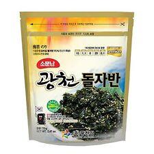 Kwang Cheon Seasoned Seaweed Roasted & Seasoned Seaweed Laver Korean food 70gx5