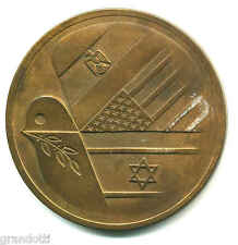 PEACE ISRAEL EGYPT 1979 RARE MEDAL OF ISRAEL WITH DOVE OF PEACE