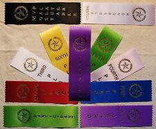 LOT OF 200  Award, Place, Event, Prize  Ribbons Your choice