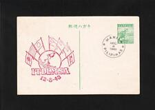Philippine Islands Japan Occupied 1943 Manila 2nd Pearl Harbor CoProsperity Z85