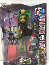 Monster High Jinafire Long Daughter of Chinese Dragon Scaris City Frights Doll