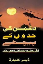 Urdu -- Behind Enemy Lines : Urdu Saved by a Secrect Weapon by Danny Clifford...