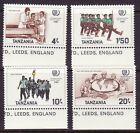Tanzania # 290-93 MNH Complete 1986 International Youth Year