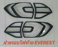 MATTE BLACK REAR BACK TAIL LAMP LIGHT COVER FIT FORD NEW EVEREST 4DR SUV 2015-ON