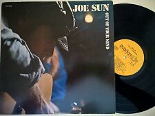 DISCO LP - JOE SUN - OUT OF YOUR MIND - OVATION RECORDS 1979 USA OV1743 - EX+/EX