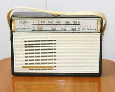 "NEW RAREST Speaker Grid for VINTAGE SOVIET RADIO ""ALPINIST"" (Сlimber)! 1964"
