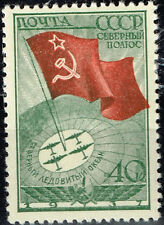 Russia Soviet Flight to the North Pole Map Flag stamp 1937 MLH