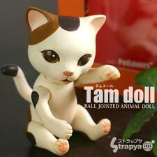Pet Lovers Tamdoll Ball-Jointed Animal Doll Cat Series (Calico)