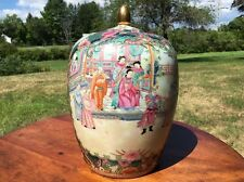 20th Century Chinese Large Famille Rose Porcelain Covered Jar / Vase