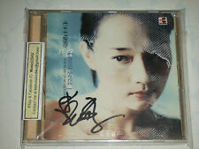 MusicCD4U CD Tang Na Nana - Autograph Road Of No Return 堂娜 退路 親筆簽名版