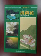 Chinese Paintings for Beginners, Drawing Lotus, sumie tutorials English Chinese