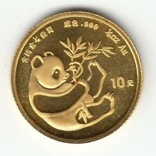 CHINA 1984 1/10 oz PURE GOLD 10 Yuan Chinese Panda Coin