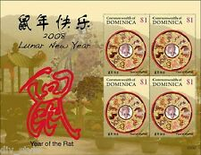 Year of the Rat miniature sheet of 4 stamps mnh Dominica 2008