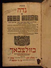 1657 1st ed Hebrew Talmud Traktat Nidda Judaism Babylon Hebraica Torah Jewish