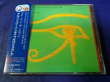 The Alan Parsons Project Eye In The Sky Japan CD Obi 1995 BVCA-7356