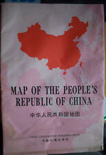 PEOPLE'S REPUBLIC OF CHINA MAP 1988 CHINA CARTOGRAPHIC PUBLISHING HOUSE BEIJING