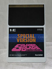 NEC PC ENGINE Hu card SOLDIER BLADE special version Japan HUDSON SOFT super rare