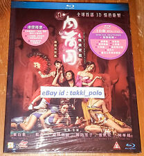 SEX & AND ZEN EXTREME ECSTASY (NEW BLU-RAY DISC) HK SEXY MOVIE ENG SUB REG FREE