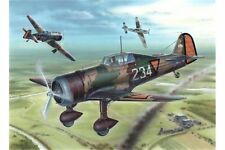 "SPECIAL HOBBY SH48181 1/48 Fokker D.XXI ""Dutch and Danish markings"""