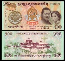 Bhutan 100 Ngultrum 2011 P35 UNC - Commemorative with folder