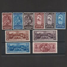 EGYPT 1936-1938 SELECTION OF MINT STAMPS IN SETS, INCLUDING ROYAL WEDDING