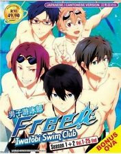 Free! - Iwatobi Swim Club Season 1+2 (Vol.1-25 end) + OVA DVD with Eng Subtitles