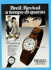 QUATTROR983-PUBBLICITA'/ADVERTISING-1983- BREIL BEAUBOURG e VALENTINA by CREPAX