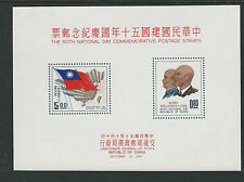 TAIWAN 1961 50th ANNIVERSARY of REPUBLIC souvenir sheet (Scott 1322a) VF MNH