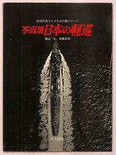 IJN JAPANESE NAVY LIGHT CRUISERS CL Vintage MARU HC Photo Series Book Vol 14