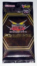 Japanese Yu-Gi-Oh V-Jump Edition, 20th Legendary Collection 5 Cards VP15 Sealed